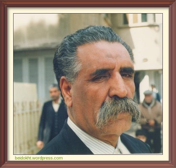 حاج امیر سعیدی
